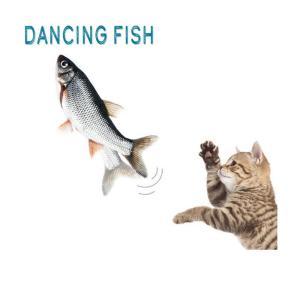 ダンシング フィッシュ ウグイ / 猫用玩具 USB充電 貝沼産業 nekobatake