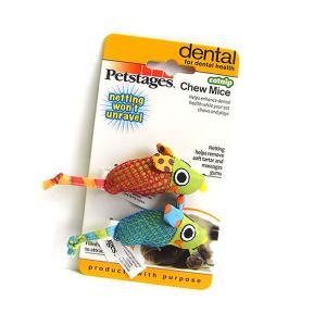 Petstages デンタル・チューマウス 猫用おもちゃ 猫じゃらし キャットニップ入 デンタルケア ペットステージ|nekobatake