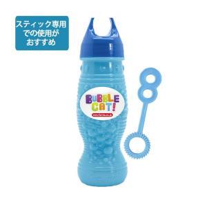 バブルキャット レフィル(付属スティック専用) / 猫用おもちゃ シャボン玉|nekobatake