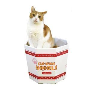 猫カップ ラーメン 猫用おもちゃ 猫じゃらし 遊具 段ボール|nekobatake