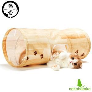 猫壱 キャット トンネル スパイラル 木目柄 猫用品 コンパクト|nekobatake