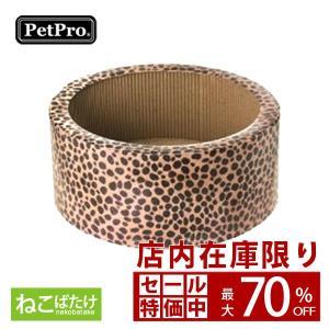 PetPro 猫ちゃん大好きつめとぎ バケツ 猫用品 ツメとぎ 本体 ペットプロジャパン|nekobatake