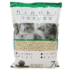 ひのきの猫砂 7L 猫砂 檜 固まる 流せる 消臭|nekobatake