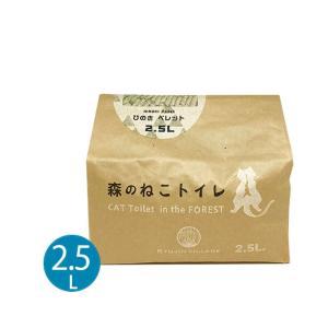 森のねこトイレ 2.5L 猫砂 天然木 ひのき 龍神村 システムトイレ用|nekobatake