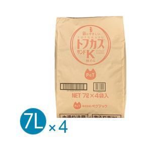 トフカスサンドK 7L 1ベール(7L×4袋)送料込み(沖縄・離島除く)あわせ買い不可 / 猫砂 おから|nekobatake