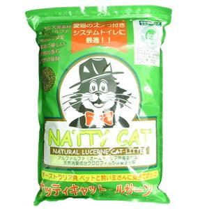 ナッティキャット 5kg 猫砂 アルファルファ オーガニック オーストラリア 消臭|nekobatake