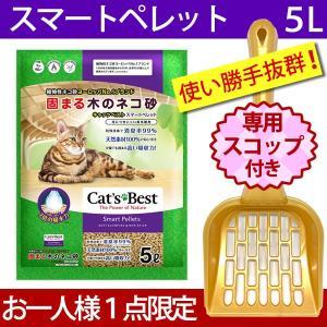 キャッツベスト スマートペレット 5L(専用スコップ付き)猫砂 お得なセット レッテンマイヤー ドイツ|nekobatake
