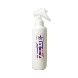 バイオクイーン94 200ml / 猫用品 除菌 消臭 キョーワ|nekobatake