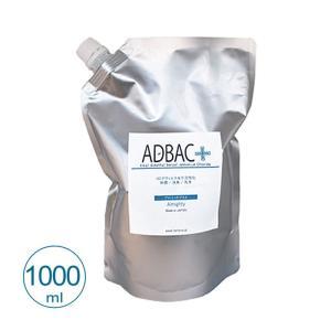 アドバック プラス オールマイティ 1000ml(詰め替え) / ウィルス不活性剤 第4級アンモニウム塩使用|nekobatake