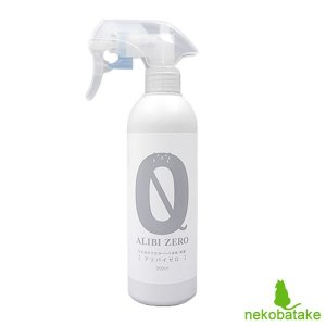 ALIBI ZERO(アリバイゼロ)300ml / ペット専用除菌・消臭|nekobatake