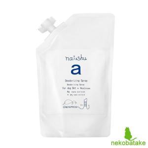 cheramos naisshu a(ナイッシュ-a) 詰め替え用 500ml / 除菌 消臭 ケラモス|nekobatake