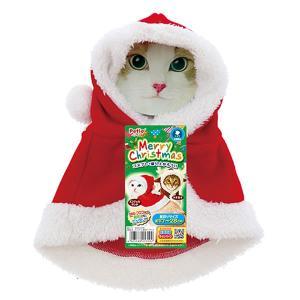Petio クリスマス 猫用ケープ エンジェルサンタ ペティオ クリスマス アパレル|nekobatake
