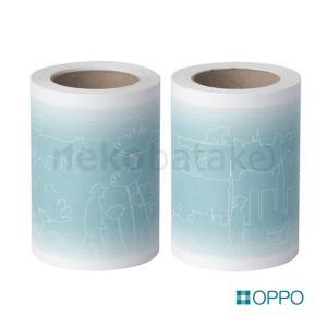 OPPO Groomo [グルーモ] スペアテープ 2本入り 猫用品 ケアブラシ 交換テープ テラモト|nekobatake