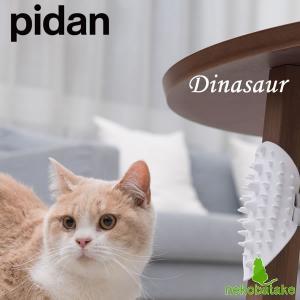 pidan セルフマッサージャー ダイナソー / 猫用ブラシ|nekobatake