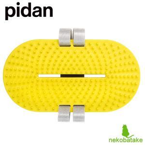 pidan マッサージブラシ アジャストベルト付き / 猫用ブラシ|nekobatake