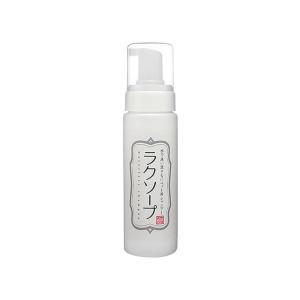 天然三六五 ラクソープ 200ml / 猫用品 シャンプー|nekobatake