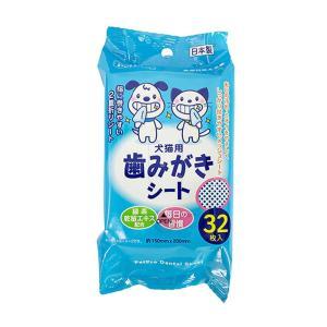 PetPro 歯みがきシート 32枚入り / 猫用品 デンタルケア ペットプロジャパン|nekobatake