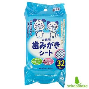PetPro 歯みがきシート 32枚入り 猫用品 デンタルケア シート ペットプロジャパン|nekobatake