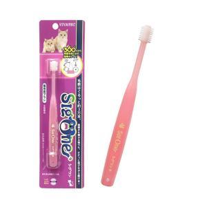 SigOne 猫用歯ブラシ 猫用品 デンタルケア ビバテック|nekobatake