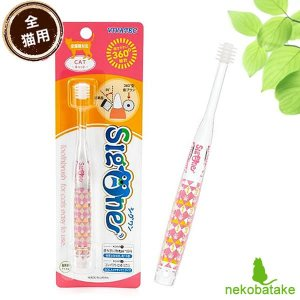 SigOne コンパクト歯ブラシ キャット / 猫用歯ブラシ シグワン|nekobatake