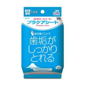 歯垢トルトル プラケアシート 30枚入り / 猫用品 デンタルケア シート トーラス|nekobatake