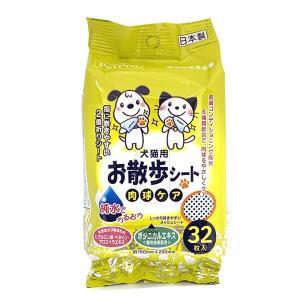 PetPro 肉球ケア お散歩シート 32枚入り 猫用品 肉球 ペットプロジャパン|nekobatake