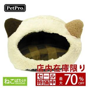 PetPro マイキャットベッド M 猫用品 猫用ハウス ペットプロジャパン|nekobatake