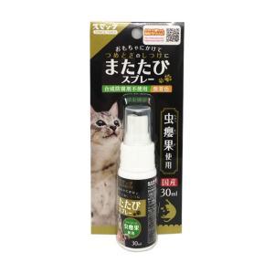 スマック またたびスプレー 30ml 猫用品 液体 国産