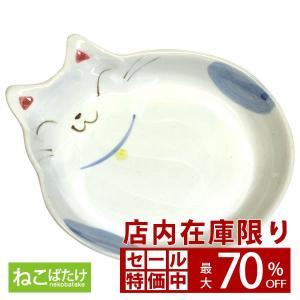 瀬戸焼 猫用食器 猫の耳 青 猫用品 猫用食器 フードボウル 貝沼産業 nekobatake