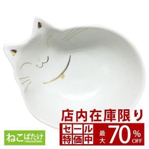 瀬戸焼 猫用食器 猫の耳 深皿 白 猫用品 猫用食器 フードボウル 貝沼産業|nekobatake