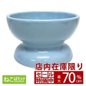 瀬戸焼 にゃん楽食器 水のみ ミルキーブルー 猫用品 猫用食器 水のみボウル ペッツルート nekobatake