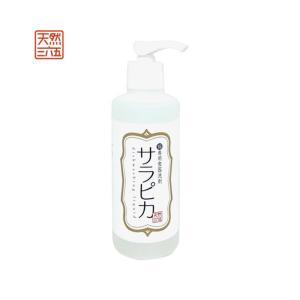 猫用 サラピカ ポンプタイプ 200ml 猫用品 食器洗剤 食事備品 掃除用品 ミルク|nekobatake