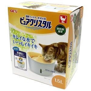 ピュアクリスタル 全猫用 1.5L 猫用品 給水器 本体 ジェックス