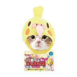 Petio 猫用変身ほっかむり オカメインコ 猫用品 アパレル ペティオ|nekobatake