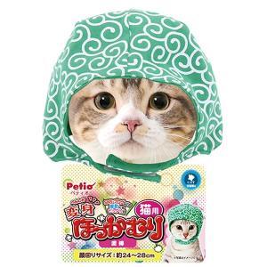 Petio 猫用変身ほっかむり 泥棒 猫用品 アパレル ペティオ|nekobatake
