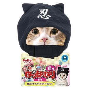 Petio 猫用変身ほっかむり 忍者 猫用品 アパレル ペティオ|nekobatake