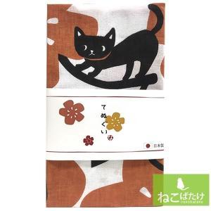 てぬぐい 花とネコ / のあぷらす 猫雑貨|nekobatake