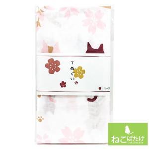 てぬぐい さくら / のあぷらす 猫雑貨|nekobatake