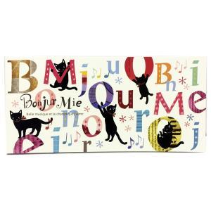 ミィー 一筆箋 アルファベット 正規品 猫雑貨 ステーショナリー|nekobatake