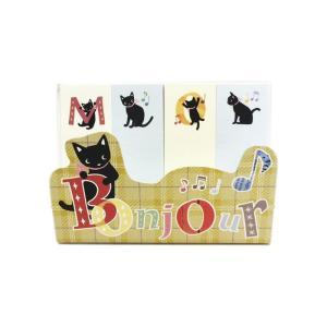 ミィー スティックメモ アルファベット のあぷらす 猫雑貨 ステーショナリー|nekobatake