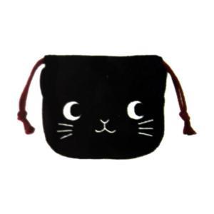 ねこねこ・巾着 黒ねこ 猫雑貨 のあぷらす|nekobatake