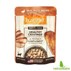 ネイチャーズ バラエティ インスティンクト ヘルシークレイビング ダック 85g キャットフード 総合栄養食|nekobatake