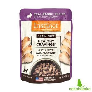 ネイチャーズ バラエティ インスティンクト ヘルシークレイビング ラビット 85g キャットフード 総合栄養食|nekobatake