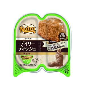 ニュートロ デイリーディッシュ サーモン&ツナ 75g キャットフード 総合栄養食|nekobatake