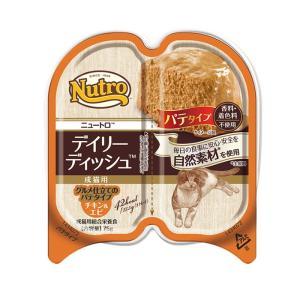 ニュートロ デイリーディッシュ チキン&エビ 75g 正規品 キャットフード 総合栄養食|nekobatake