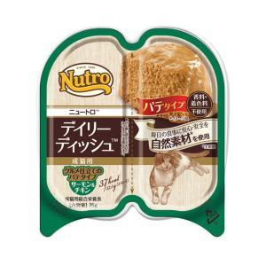 ニュートロ デイリーディッシュ サーモン&チキン パテタイプ 75g / 猫用ウェット 総合栄養食|nekobatake