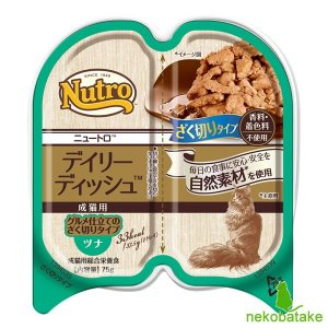 ニュートロ デイリーディッシュ ツナ ざく切りタイプ 75g / 猫用ウェット 総合栄養食|nekobatake