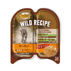 ニュートロ ワイルドレシピ ウェット サーモン パテタイプ 75g / 猫用ウェット 総合栄養食|nekobatake