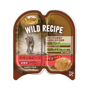 ニュートロ ワイルドレシピ ウェット チキン&ビーフ パテタイプ 75g / 猫用ウェット 総合栄養食|nekobatake