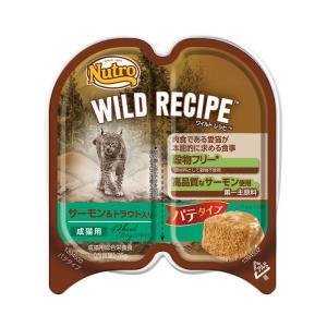 ニュートロ ワイルドレシピ ウェット サーモン&トラウト入り パテタイプ 75g / 猫用ウェット 総合栄養食|nekobatake